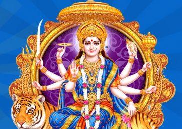 Maiya Teri Yaad Aa Gayi Durga Maa Bhajan Lyrics