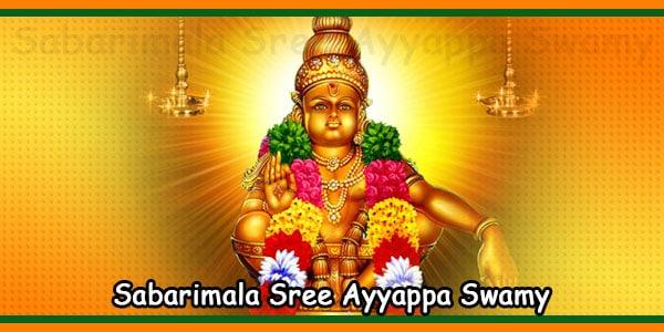 Harivarasanam Song