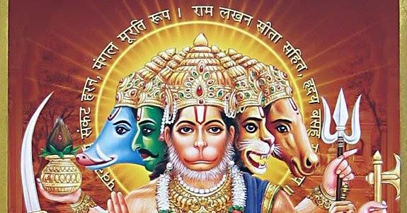 Sri Hanuman Kavacham