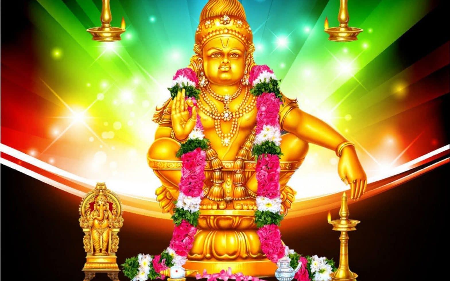 Sri Hariharaputra Ashtottara